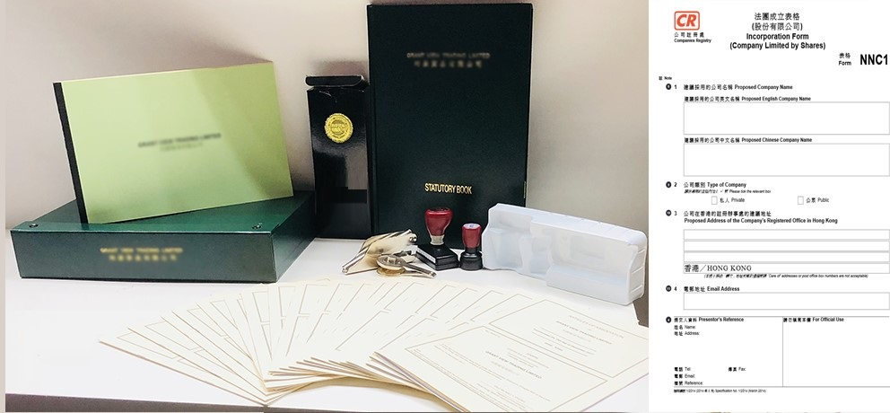 會計專用綠盒套裝(Company Kit Set)